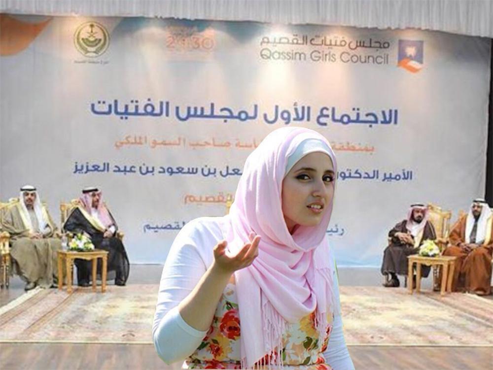 """Arabia Saudí inaguró su primer """"Congreso de Mujeres""""... sin mujeres"""