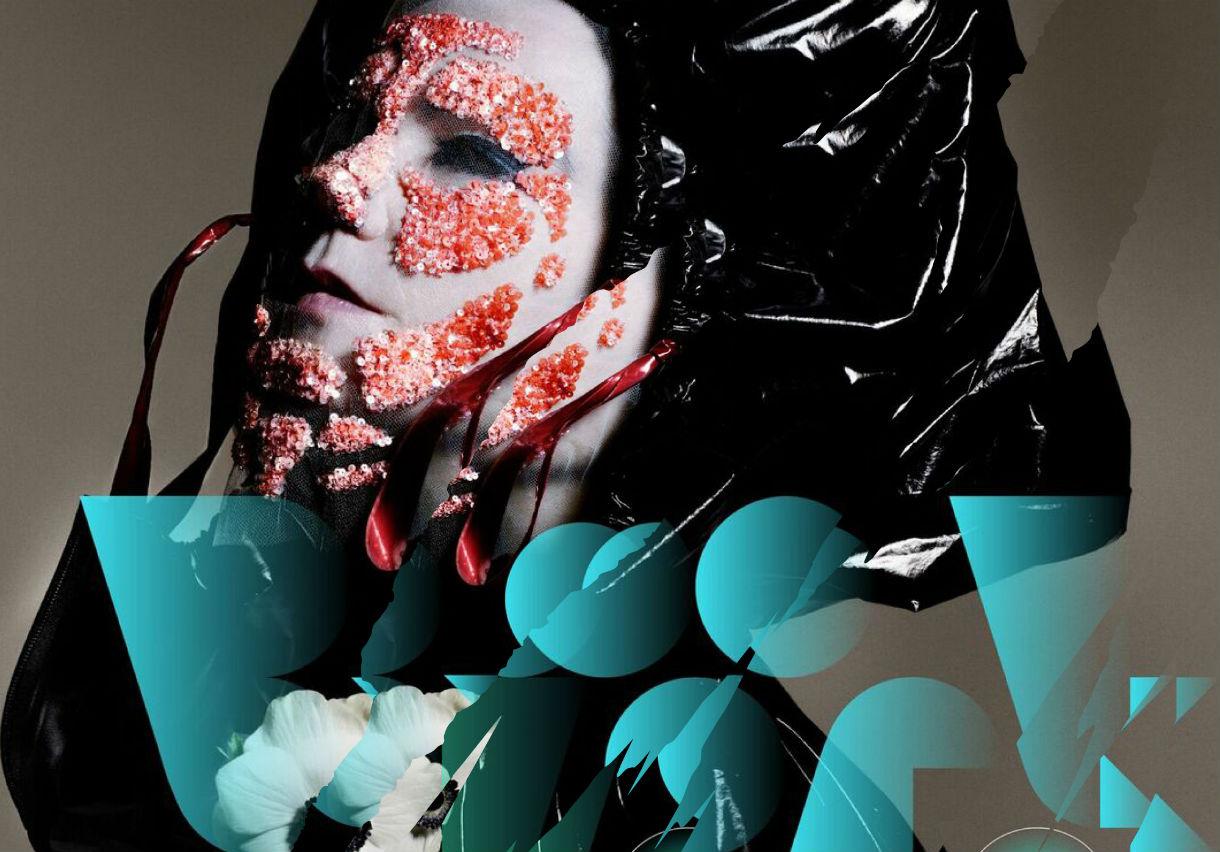 Björk Digital nos acercará a la realidad virtual