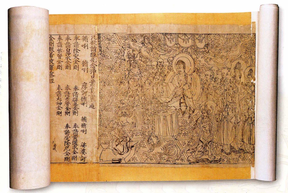 """El libro impreso más antiguo de la historia es el """"Sutra del diamante"""""""