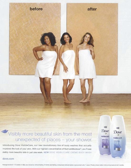 Color de Piel, Productos de Belleza, Dove, Comercial, Racista, Racismo