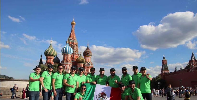 Recodo Cuarta Copa Mundial Rusia Mundial